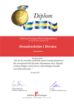 diplom_dorotea_mini